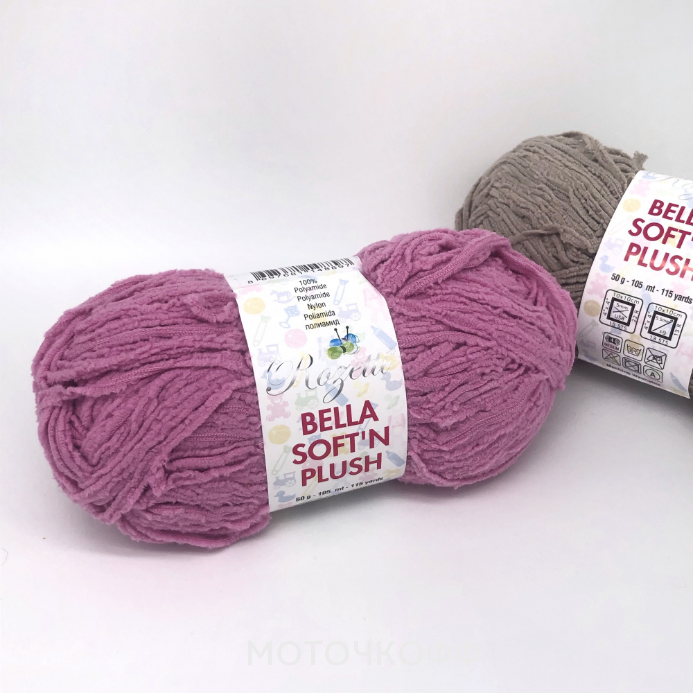 BELLA SOFT'N PLUSH