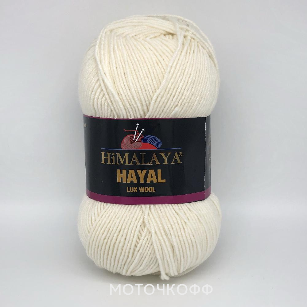 HAYAL LUX WOOL