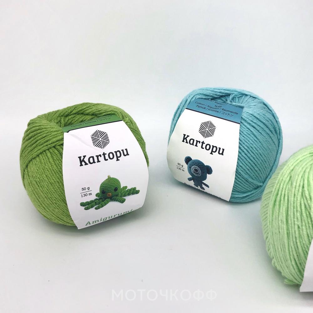 Пряжа Kartopu Amigurumi (Картопу Амигуруми) | 1000x1000